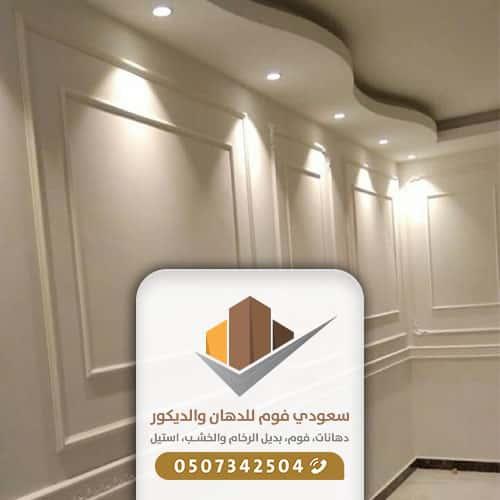 براويز فوم للجدران جدة